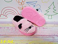 """Детские комнатные тапочки меховые очень теплые """"Котики"""" нежно розовые, фото 1"""