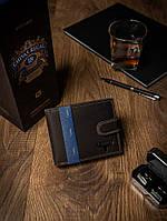 Чоловічий гаманець коричневий ШКІРА