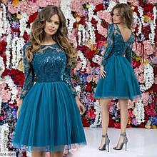 Платье BM-8845