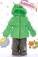 """Демисезонный костюм  модель """"Крошка""""  зеленый"""