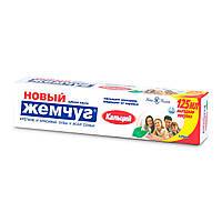Зубная паста с кальцием Новый Жемчуг, 125 мл Невская косметика