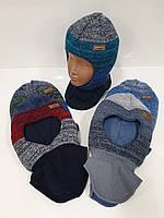 Детские утепленные зимние шапки-шлемы с помпоном для мальчиков, р.46-48, Agbo (Польша), фото 1