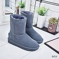 Угги женские средние серые , женская обувь