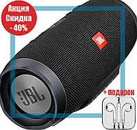 Колонка JBL Charge 3+ Bluetooth портативная, FM MP3 AUX USB microSD, PowerBank 20W QualitiReplica