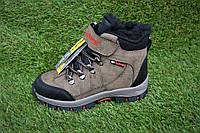 Зимние детские ботинки на мальчика коричневые р31 - 35