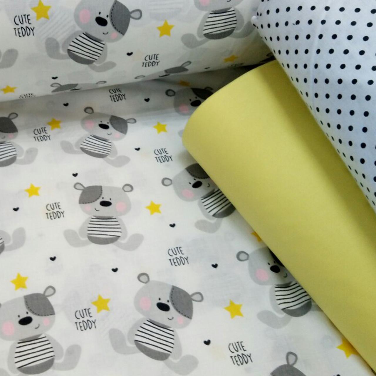 Хлопковая ткань польская серые мишки Тэдди с желтыми звездами на белом