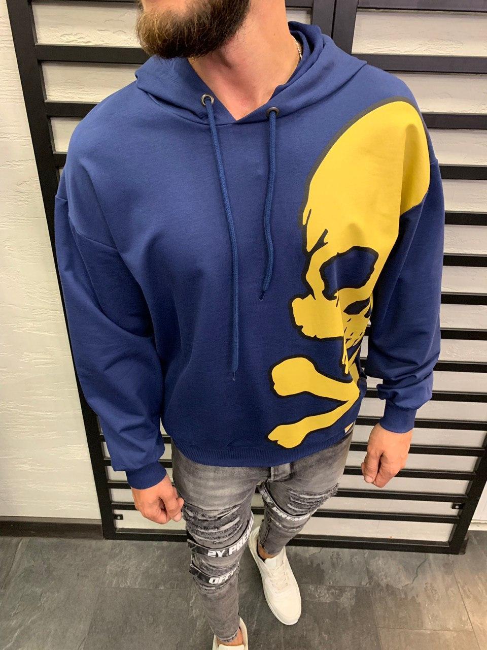 😜 Худи - Синяя мужская худи с желтым черепом
