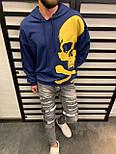 😜 Худи - Синяя мужская худи с желтым черепом, фото 2