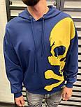 😜 Худи - Синяя мужская худи с желтым черепом, фото 3