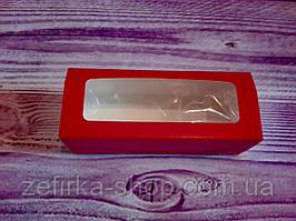 Коробка для макаронс, красная с окошком, 14* 5.5* 4.5 см