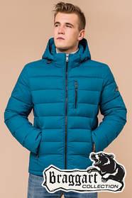 Зимняя теплая мужская куртка (р. 46-56) арт. 36450L