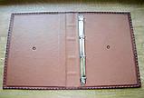 Кожаная папка с кольцами для фотографий презентаций прайса ручной работы формат а4, фото 10