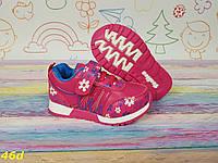 Детские кроссовки розовые для девочки, фото 1