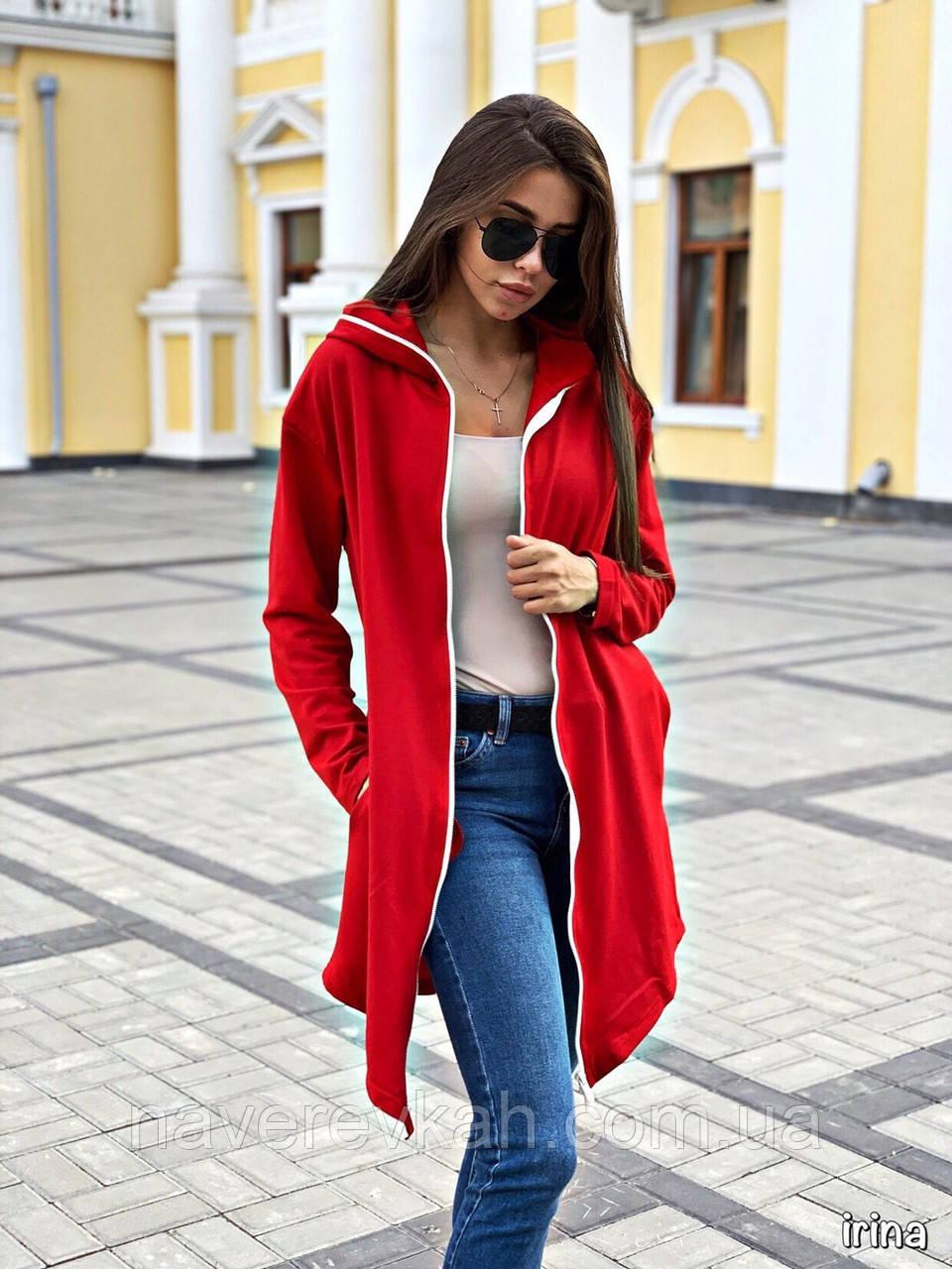 Женское худи серое черное красное универсальное
