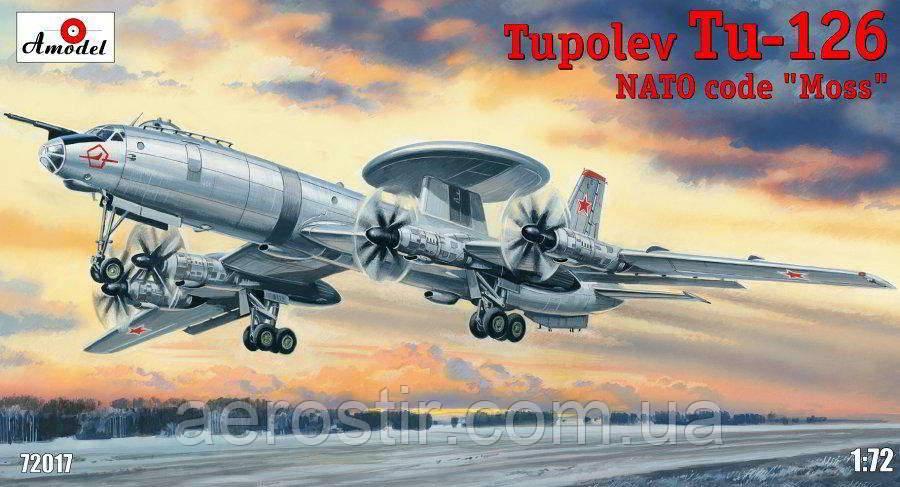 Туполев Ту-126 1/72 Amodel 72017