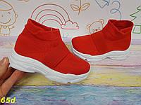Детские кроссовки слипоны легкие дышащие с резинкой красные, фото 1