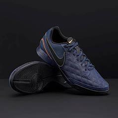 Футзалки Nike LegendX 7 Academy Ronaldinho10 IC AQ2202-440 (Оригинал)
