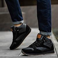 Зимові кросівки ботинки чоловічі дуже стильні