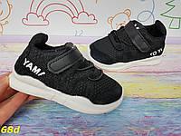 Детские кроссовки хайтопы черные очень легкие и удобные 21-25 р, фото 1
