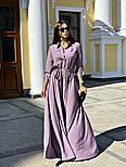 Женское платье макси (в расцветках), фото 5