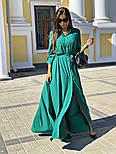 Женское платье макси (в расцветках), фото 3