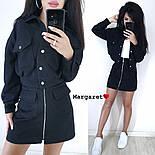Женский костюм: бомбер и юбка-трапеция на молнии (в расцветках), фото 3