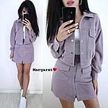 Женский костюм: бомбер и юбка-трапеция на молнии (в расцветках), фото 2