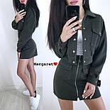 Женский костюм: бомбер и юбка-трапеция на молнии (в расцветках), фото 7
