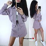 Женский костюм: бомбер и юбка-трапеция на молнии (в расцветках), фото 10