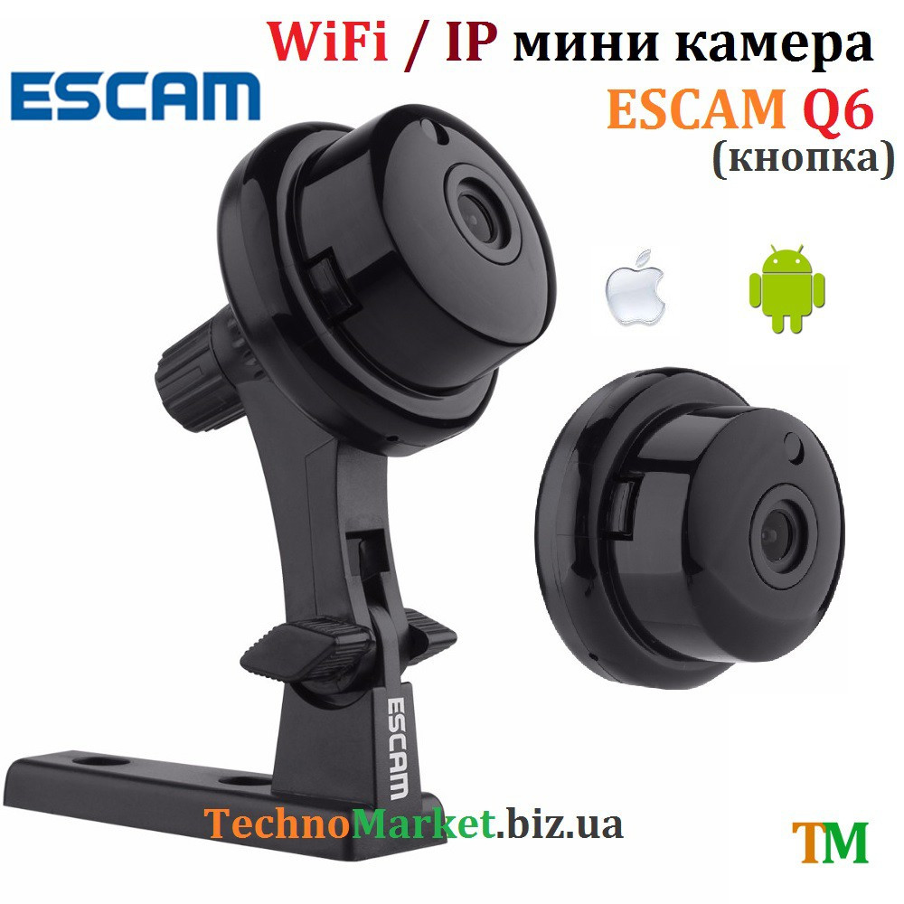 WiFi мини камера ESCAM Q6 (кнопка)