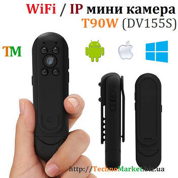 WiFi мини камера T90W (DV155S)