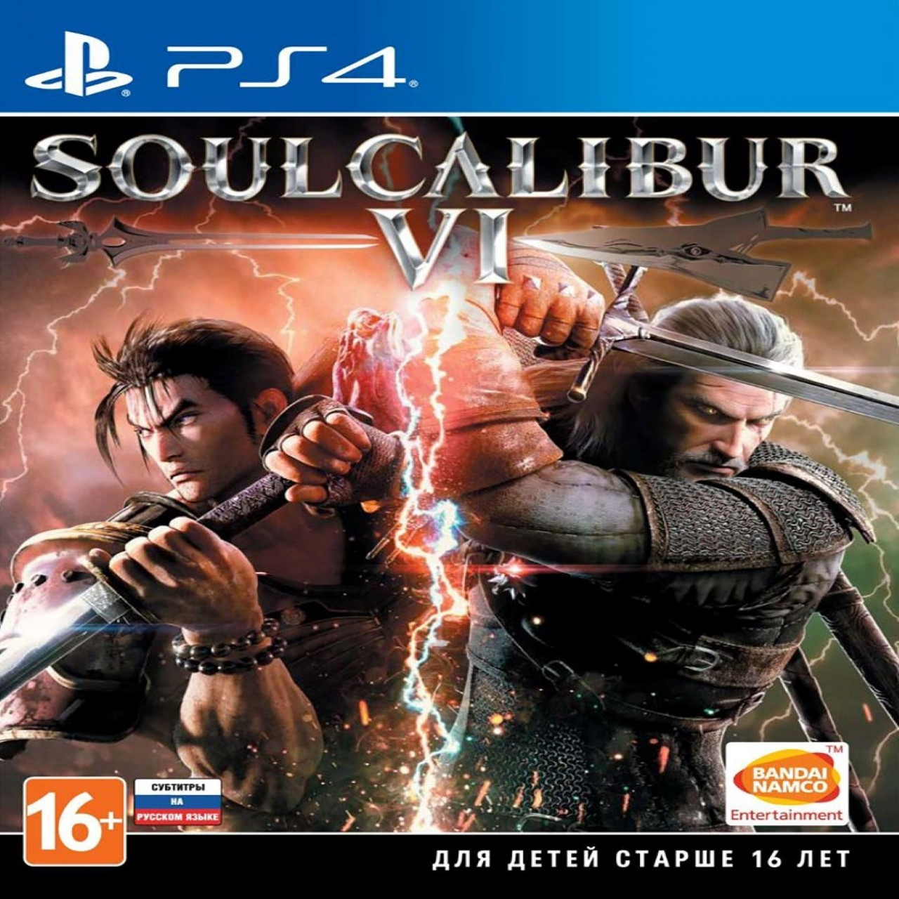SOUL CALIBUR VI RUS PS4 (NEW)