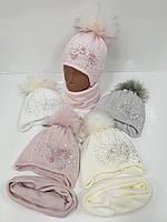Детские утепленные вязаные шапки оптом со снудом, завязками и помпоном для девочек, р.44-46, Ambra (Польша), фото 1