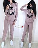 Женский стильный спортивный костюм с накаткой  (в расцветках), фото 4