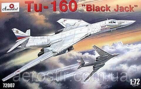 Туполев Ту-160 1/72 Amodel 72007