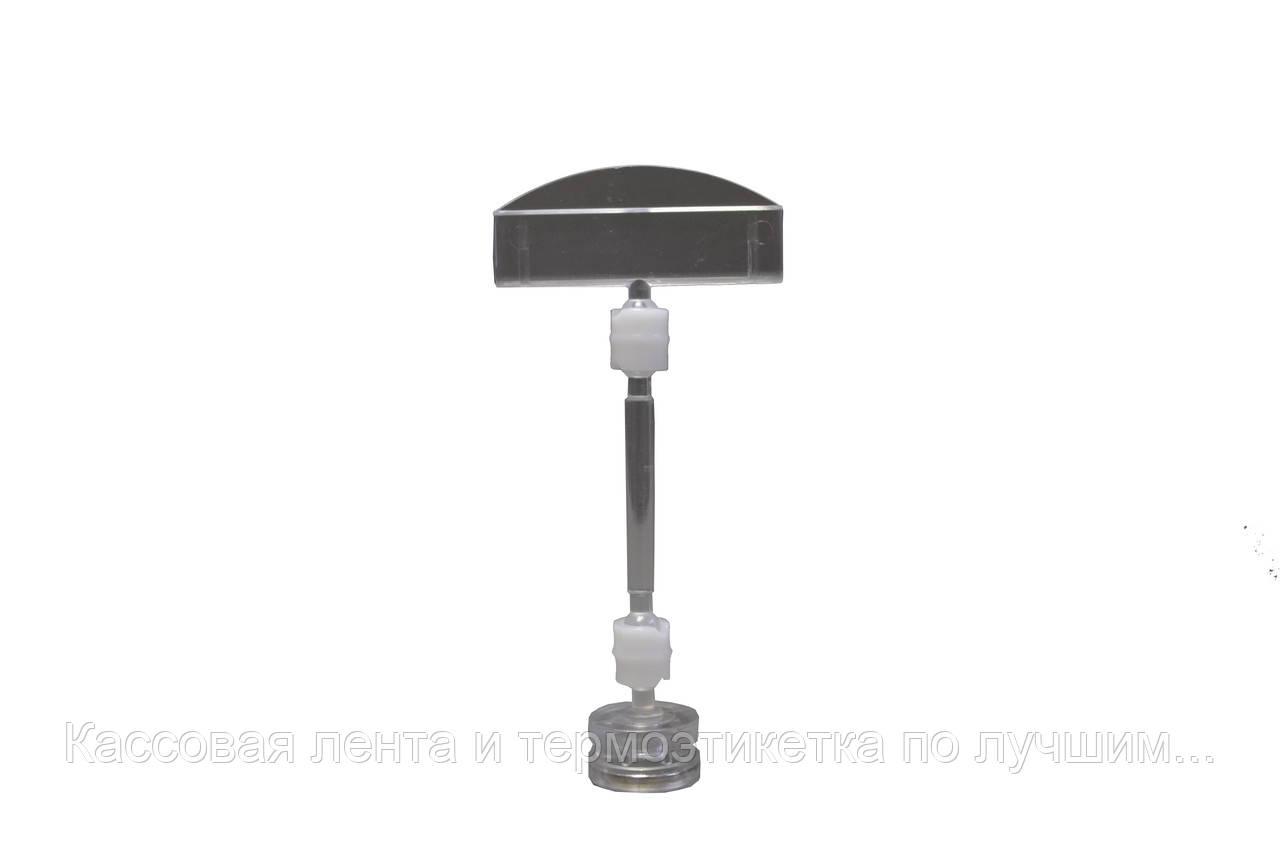 Універсальний цінникотримач 5 см, ніжка 50 mm  на магнітній основі UaTec Прозорий
