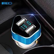 Автомобильное зарядное Meidi Dual USB Smart LED, фото 2