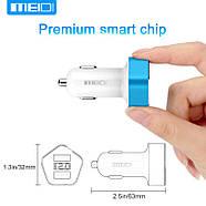 Автомобильное зарядное Meidi Dual USB Smart LED, фото 5