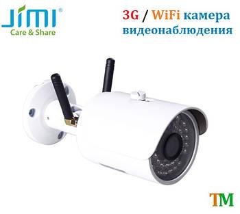 3G камера Jimi JH012 (4G, WiFi, IP)