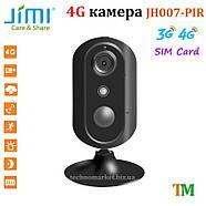 4G камера Jimi JH007-PIR (3G, WiFi, IP), фото 2
