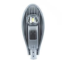 Уличный  светильник на столб 50W SUNGI эконом, фото 1