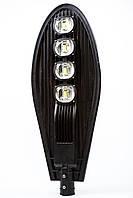 Уличный  светильник на столб 200W SUNGI оригинал