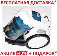 Моющий пылесос Domotec MS-4410 (3000 Вт)