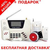 Охранная сигнализация GSM Security Alarm 360 RU 433 для защиты вашего дома!