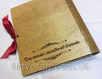 """Фотоальбом в деревянной обложке с гравировкой """"Дерев'яне весілля"""" (№4(2)) (дуб), фото 3"""
