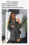 Женское популярное серое вельветовое платье с поясом (в расцветках), фото 2