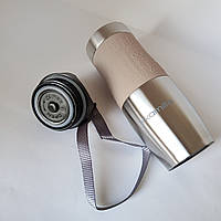 Бежевая герметичная термокружка Kamille, 480мл