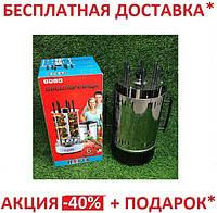 Электрошашлычница вертикальная Haeger  6 шампуров