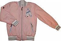 Ветровка Деньчик Сонька розовая 116