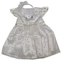 Платье Деньчик Малютка белое 104
